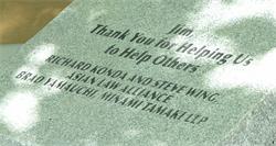 bench_inscription